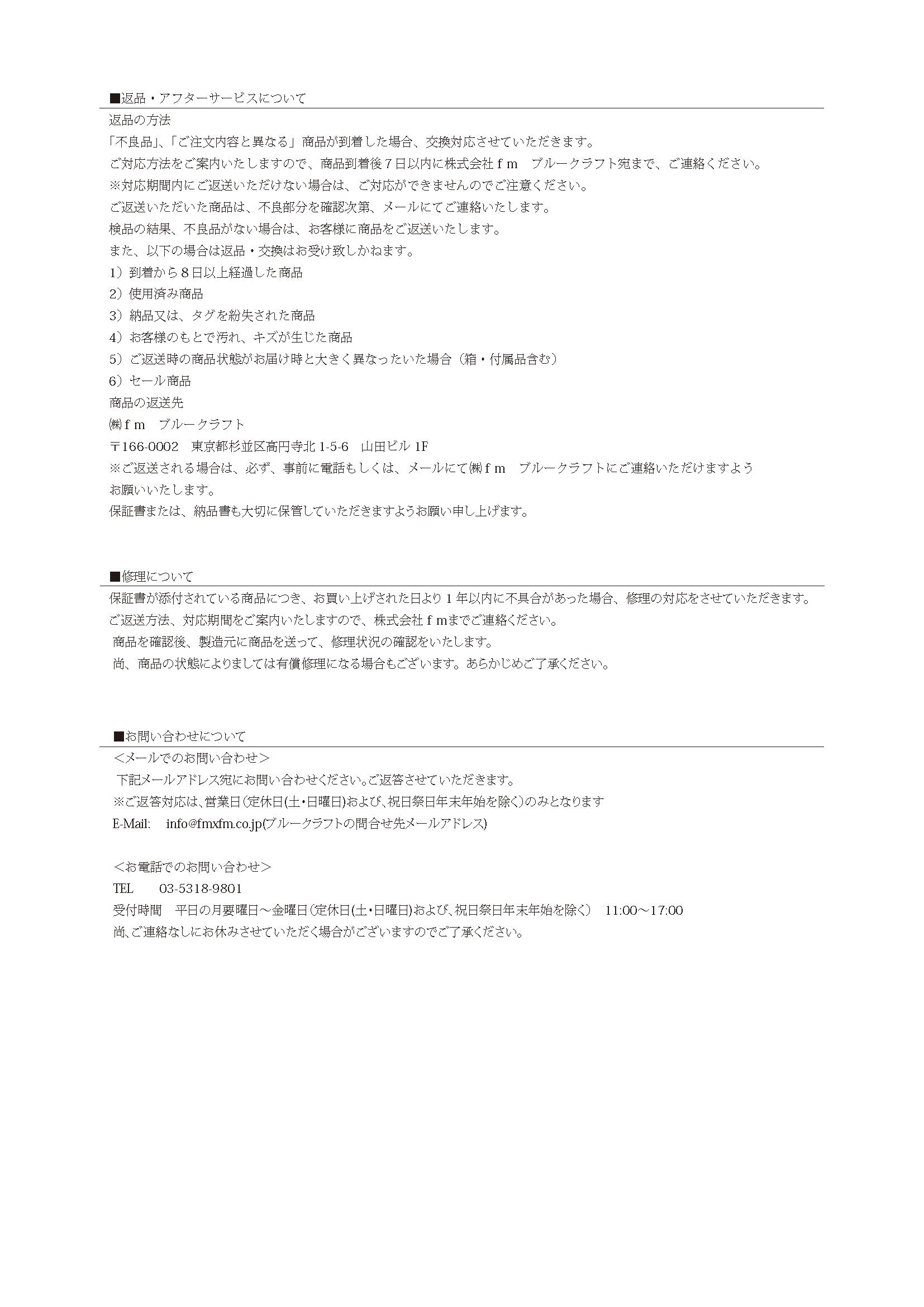 ブルークラフトNEWカタログ02最新_ページ_10